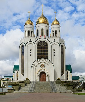Kaliningrad Oblast - The Cathedral of Christ the Saviour  in Kaliningrad  is the largest church of Kaliningrad Oblast. The Russian Orthodox cathedral is 70 meters high, and it is the dominant building of the inner city on Ploshchad Pobedy.
