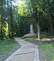 Kamienna Góra, Góra Parkowa, pomnik poległych w wojnie prusko-austriackiej 1866.jpg