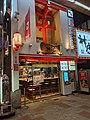 Kamukura Sennichimae.jpg
