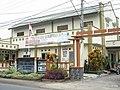 Kantor Desa Kapandayan, Ciawigebang, Kuningan - panoramio.jpg