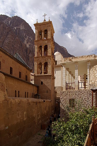 Saint Catherine's Monastery - Bell tower at Saint Catherine's Monastery