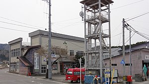 Kazamaura, Aomori - Kazamaura Village Hall