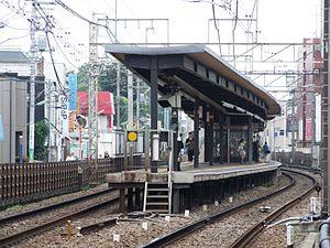 Kami-kitazawa Station - Platform