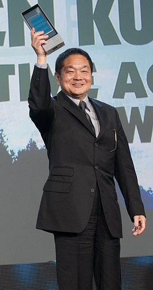 Ken Kutaragi - Kutaragi with his Lifetime Achievement Award at the Game Developers Choice Awards.