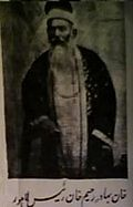 Abu al-Ghazi Bahadur