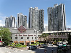 Kin Sang Estate (full view).JPG