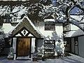 Kings Barn - icicles.jpg
