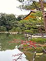 Kinkaku-ji Temple, Kyoto, Japan.JPG