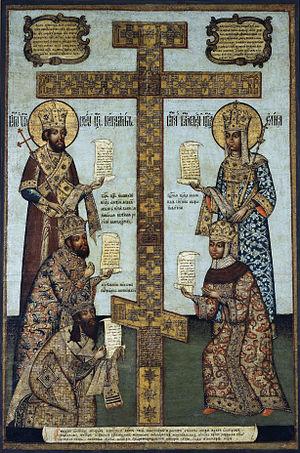 Bogdan Saltanov - Cross of Kiy of the Crucifix church in Moscow Kremlin. 1670s