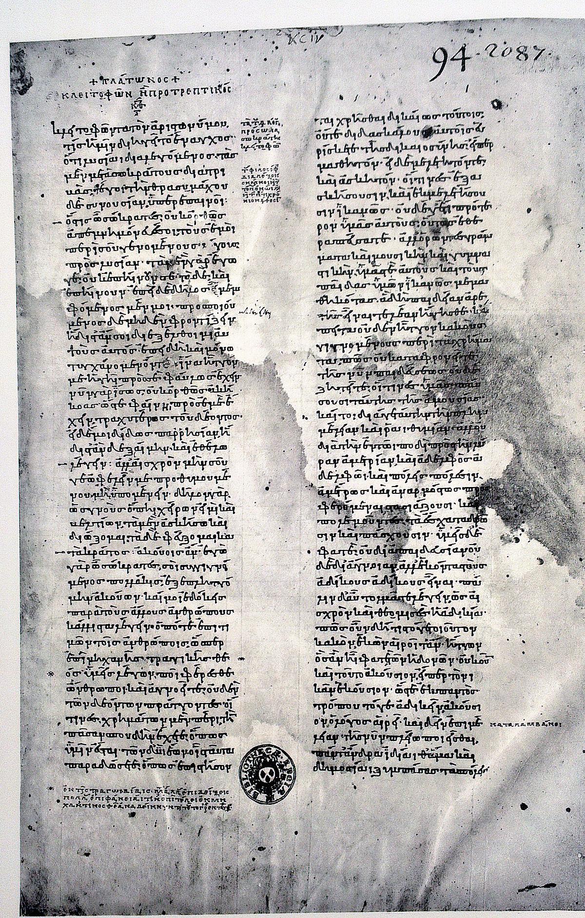 Kleitophon (Dialog) – Wikipedia