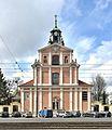 Kościół Narodzenia Najświętszej Maryi Panny w Warszawie 2017.jpg
