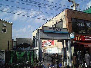 Kojiya station.jpg