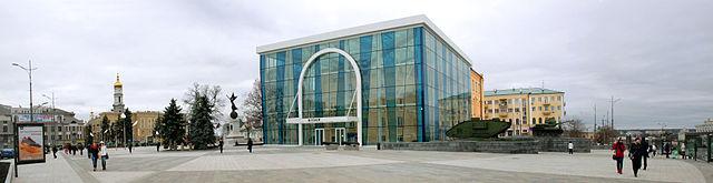 Nordteil des Verfassungsplatzes mit dem Historischen Museum