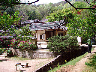 Seowon Korean Shuyuan