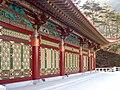 Korea-Danyang-Guinsa 3009-07.JPG
