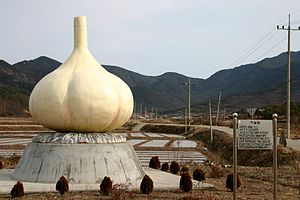 Uiseong County - Garlic Tower at Mancheon-ri, Geumseong-myeon