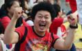 Korea Fans Cheers Team Korea 20140627 15.png