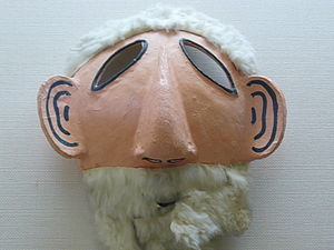 Korean mask - Image: Korean mask Chayangban 01