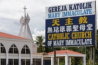 Kota Kinabalu District - Image: Kota Kinabalu Sabah Catholic Church of Mary Immaculate 01