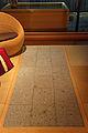 Kotohira-kadan20n4592.jpg