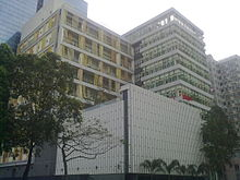 Kowloon City Government Offices.jpg