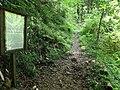 Koya Pilgrimage Routes(Kyoosakamichi-oldroute).jpg