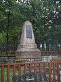 Kravany memorial.jpg