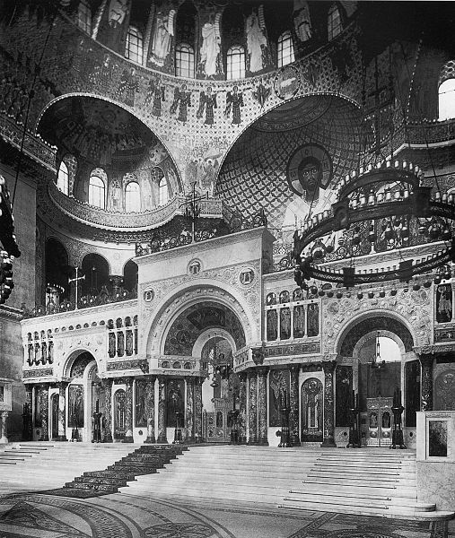 Файл:Kronstadt cathedral interior 1914.jpg