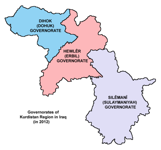 File:Kurdistan governorates 2012 png - Wikimedia Commons