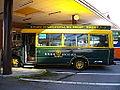 Kusatsu Loop Bus 01.JPG