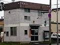 Kushiro Police Station Fujimi Koban.jpg