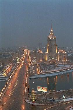 Radisson Royal Hotel Moscow Wikipedia The Free