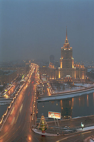 Kutuzovsky Avenue - Kutuzov Avenue near Radisson Royal Hotel