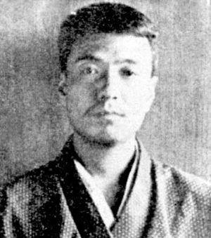 Kyoshi Takahama - Kyoshi Takahama