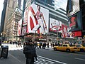 L.O. na Times Square - panoramio.jpg