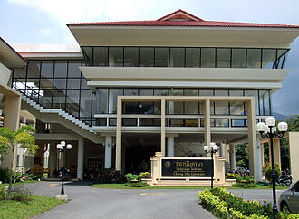 Chiang Mai University - Language Institute