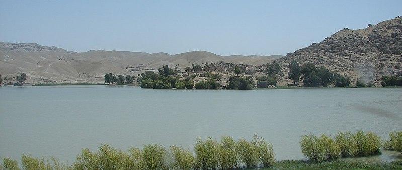 Vé máy bay giá rẻ đi Nangarhar Afghanistan
