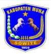 Official seal of Muna Regency