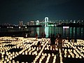 Lantern festival in Odaiba on Marine Day.jpg