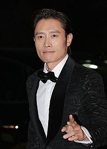 Lee Byung-Hun in 2013.jpg