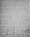 LetterByThomasYoungToWilliamBankes-1818.jpg