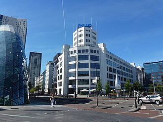 Philips - The Philips Light Tower in Eindhoven, originally a light bulb factory and later the company headquarters