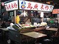 Liouho Night Market 26, Dec 06.JPG