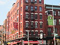 Little Italy, New York City (2014) - 02.JPG