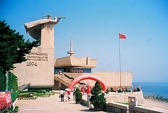 Huancui District - Monument commemorating the First Sino-Japanese War on Liugong Island