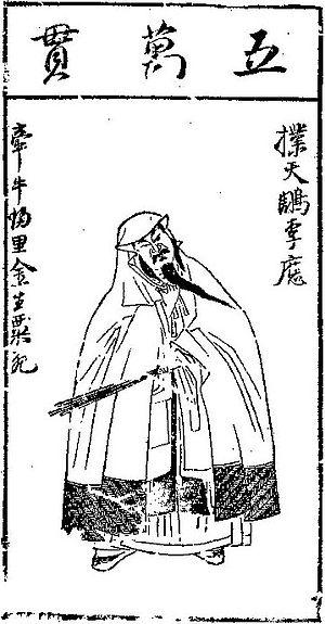 Li Ying (Water Margin) - An illustration of Li Ying, by Chen Hongshou.
