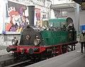 Locomotiva FNM 200-05.JPG