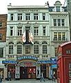 London Vaudeville Theatre 2007.jpg
