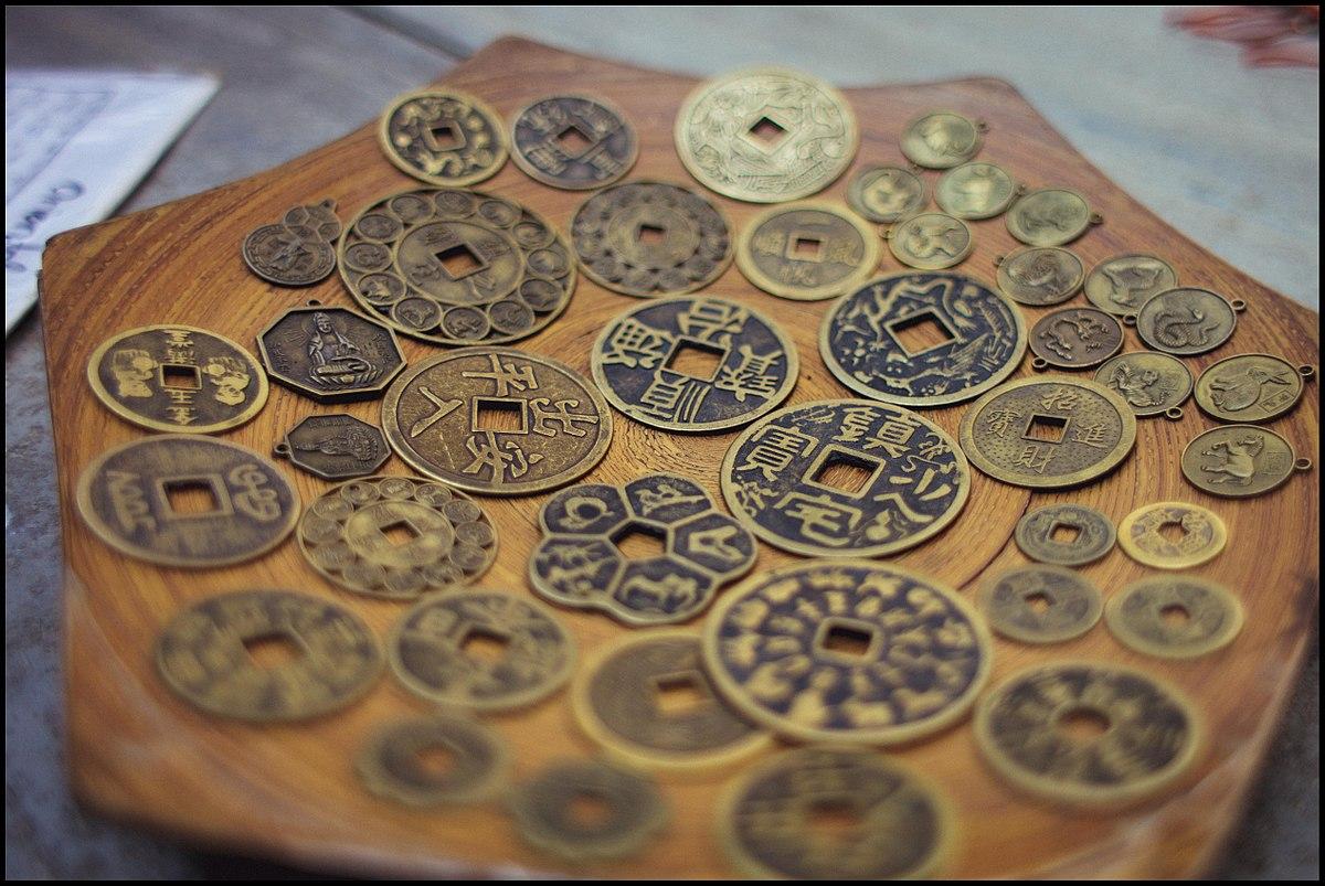 Chinese numismatic charm - Wikipedia