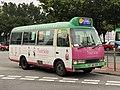 MC459 Hong Kong Island 54 23-04-2020.jpg